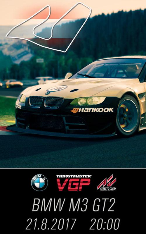 VGP Online 01